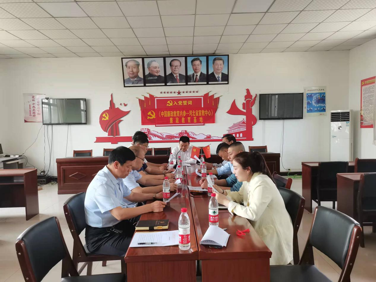《中国廉政教育内参》与红色同行廉洁为伴 建党百年纪念活动(图3)